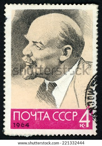 RUSSIA - CIRCA 1964: post stamp printed in USSR (CCCP, soviet union) shows portrait of V. I. Lenin's head & shoulders from 94th birthday anniversary; Scott 2890 A1454 4k, circa 1964 - stock photo