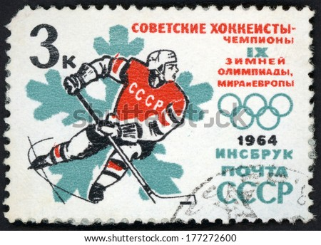 RUSSIA - CIRCA 1964: post stamp printed in USSR (soviet union) shows ice hockey from soviet victories at 9th winter Olympic games, Innsbruck, Scott 2866 A1446 3k blue red, circa 1964 - stock photo