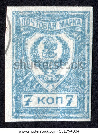 RUSSIA - CIRCA 1945-1976: Postage stamps of the USSR (Soviet Union) showing the Emblem of Democratic Republic of Vietnam, horns and anchor, 7kop, circa 1945-1976 - stock photo