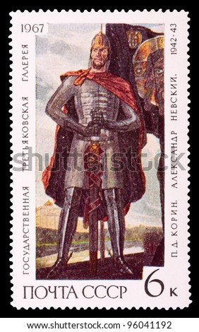 RUSSIA - CIRCA 1967: stamp printed by Russia, shows Alexander Nevsky, by P. D Korin, circa 1967.
