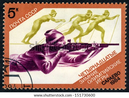 RUSSIA - circa 1984: stamp printed by Russia, shows Biathlon, rifle shooting,  racing,  sport circa 1984 - stock photo