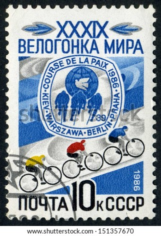 RUSSIA - circa 1986: stamp printed by Russia, shows cycle racing, cycling, sport circa 1986 - stock photo
