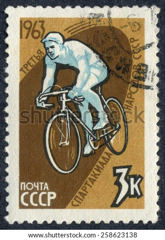 RUSSIA - circa 1963: stamp printed by Russia, shows cycle racing, cycling, sport circa 1963 - stock photo