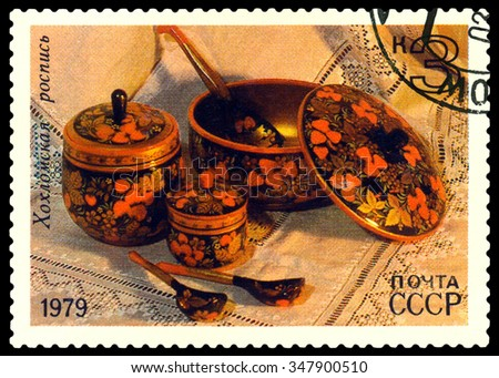 RUSSIA - CIRCA 1979: stamp printed by Russia, shows Decorated wooden bowls, Khokhloma  painting, Folk Art  circa 1979. - stock photo