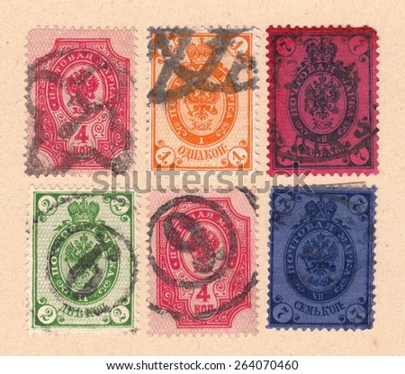RUSSIA - CIRCA 1913: stamp printed by Russia, shows Definitive postage stamps of the Russian Empire, circa 1913