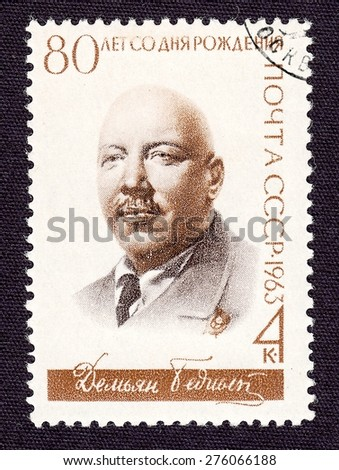 RUSSIA - CIRCA 1963: stamp printed by Russia, shows Demian Bedniy - Soviet poet and writer, circa 1963 - stock photo