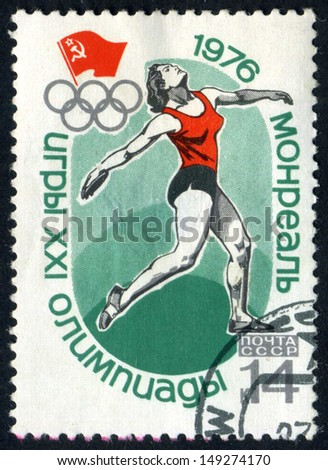 RUSSIA  - circa 1976: stamp printed by Russia, shows Discus throw,  sport circa 1976 - stock photo