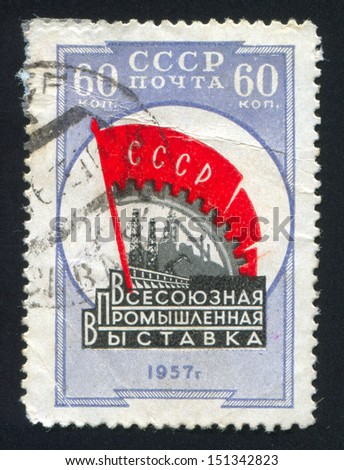 RUSSIA - CIRCA 1957: stamp printed by Russia, shows Emblem of All-Union Industrial Exhibition, circa 1957