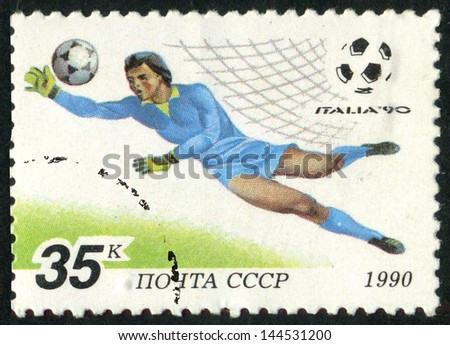 RUSSIA - CIRCA 1990: stamp printed by Russia, shows football, sport circa 1990