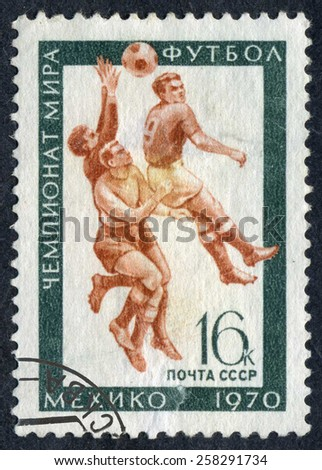 RUSSIA - CIRCA 1970: stamp printed by Russia, shows football, sport circa 1970 - stock photo