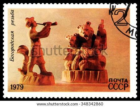 RUSSIA - CIRCA 1979: stamp printed by Russia, shows  Horn Player and Bears Playing Balalaika, Bogorodsk Wood, Carvings, Folk Art  circa 1979. - stock photo