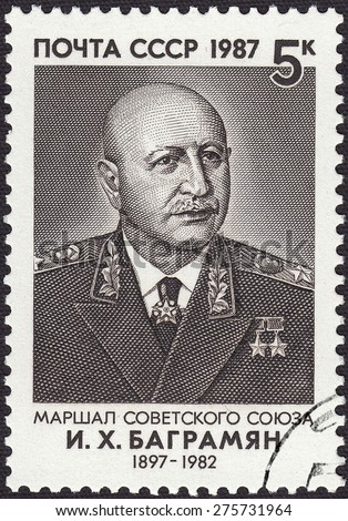 RUSSIA - CIRCA 1987: stamp printed by Russia, shows Ivan Bagramyan - Soviet military leader, Marshal of the Soviet Union, circa 1987 - stock photo