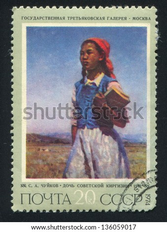 RUSSIA - CIRCA 1974: stamp printed by Russia, shows Kirghiz Girl by S. Chuikov, circa 1974