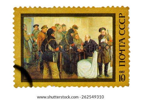 RUSSIA - CIRCA 1987: Stamp printed by Russia, shows Lenin in Smolny Palace in October 1917 by Mikhail Sokolov, circa 1987 - stock photo