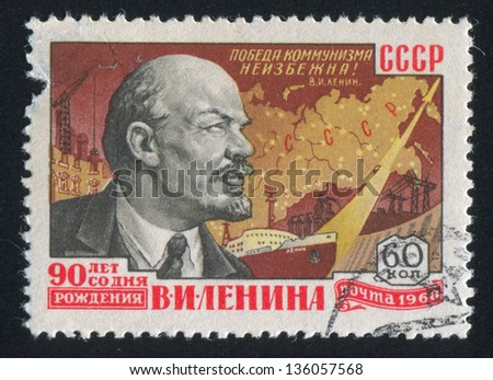 RUSSIA - CIRCA 1960: stamp printed by Russia, shows Lenin Portraits and Map of Russia, buildings and ship, circa 1960