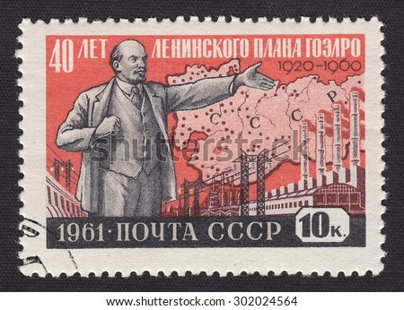 RUSSIA - CIRCA 1961: stamp printed by Russia, shows Lenin's GOELRO plan, circa 1961