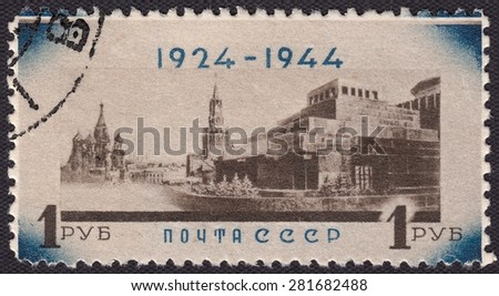 RUSSIA - CIRCA 1944: stamp printed by Russia, shows Lenin's mausoleum on Red  square, circa 1944