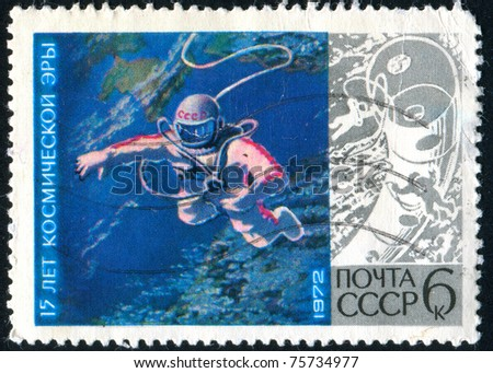 RUSSIA - CIRCA 1972: stamp printed by Russia, shows Lenov floating in space, circa 1972.