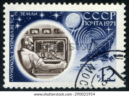 RUSSIA - CIRCA 1971: stamp printed by Russia, shows lunohod, moon, spaceship, space, planet circa 1971 - stock photo
