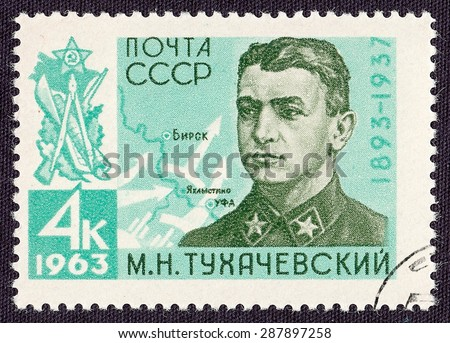 RUSSIA - CIRCA 1963: stamp printed by Russia, shows Mikhail Tukhachevsky - Soviet military commander and military theorist, circa 1963 - stock photo