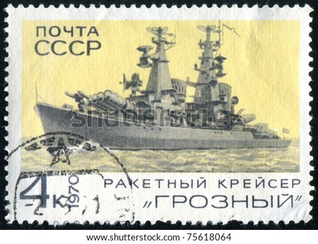 RUSSIA - CIRCA 1970: stamp printed by Russia, shows Missile Cruiser 'Grozny', circa 1970. - stock photo