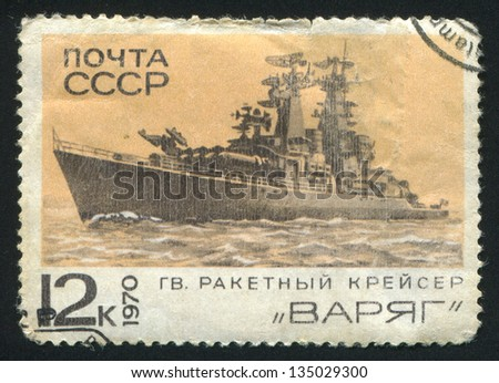 RUSSIA - CIRCA 1970: stamp printed by Russia, shows Missile cruiser 'Varyag' circa 1970 - stock photo