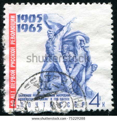 RUSSIA - CIRCA 1965: stamp printed by Russia, shows monument for sailors of Battleship Potemkin, Odessa, circa 1965. - stock photo