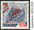 RUSSIA - CIRCA 1961: stamp printed by Russia, shows Motorcycle race, circa 1961 - stock photo