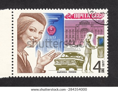 RUSSIA - CIRCA 1977: stamp printed by Russia, shows Notch letters from the mailbox,postage stamp devoted to the work of the mail USSR,circa 1977