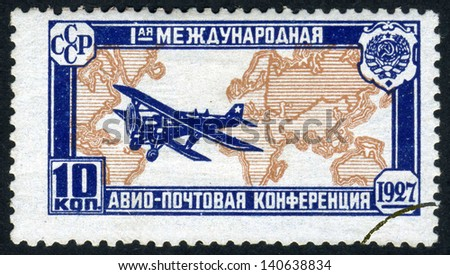 RUSSIA - CIRCA 1927: stamp printed by Russia, shows old plane circa 1927