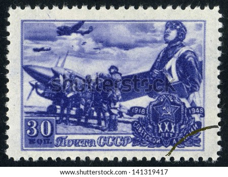 RUSSIA - circa 1948: stamp printed by Russia, shows old plane circa 1948