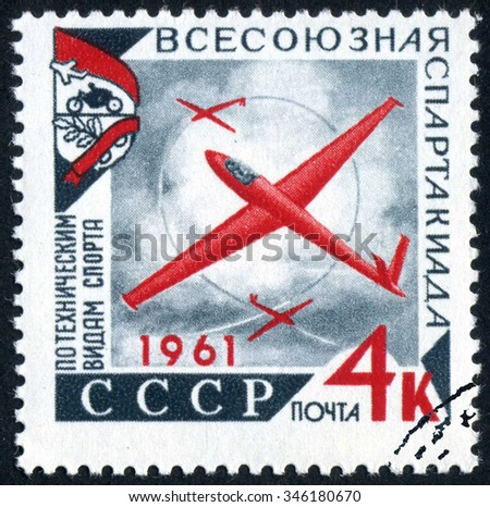 RUSSIA - circa 1961: stamp printed by Russia, shows old plane circa 1961 - stock photo