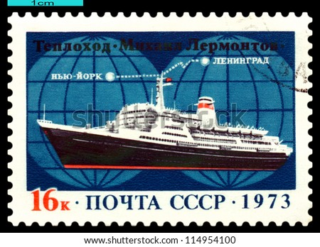 RUSSIA - CIRCA 1973: stamp printed by Russia, shows  Passenger ship  Mikhail Lermontov, route Leningrad - New York, circa 1973. - stock photo