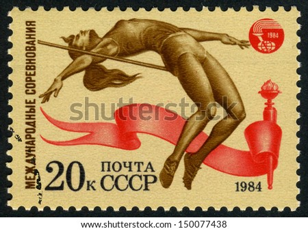 RUSSIA - circa 1984: stamp printed by Russia, shows Pole vault, sport circa 1984 - stock photo