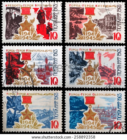 RUSSIA - CIRCA 1965: stamp printed by Russia, shows Red Star Medal, Hero City, circa 1965 - stock photo