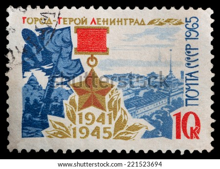 RUSSIA - CIRCA 1965: stamp printed by Russia, shows Red Star Medal, Hero City Leningrad, circa 1965 - stock photo