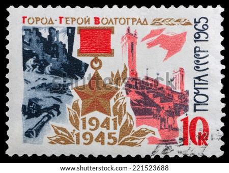RUSSIA - CIRCA 1965: stamp printed by Russia, shows Red Star Medal, Hero City Volgograd (Stalingrad), circa 1965 - stock photo