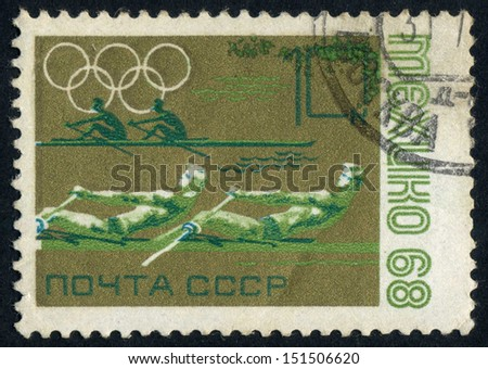 RUSSIA - circa 1968: stamp printed by Russia, shows Rowing, racing boats,  sport circa 1968