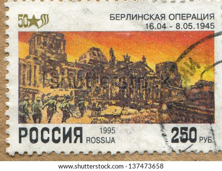 RUSSIA - CIRCA 1995: stamp printed by Russia, shows Ruins of Reichstag in Berlin, circa 1995 - stock photo