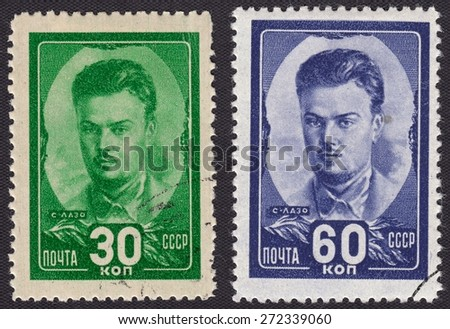 RUSSIA - CIRCA 1944: stamp printed by Russia, shows Sergey Lazo - Russian nobleman,Soviet military commander and statesman, circa 1944 - stock photo