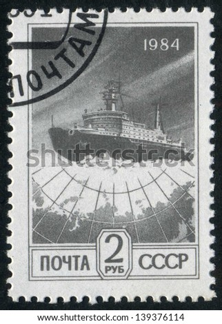 RUSSIA - CIRCA 1984: stamp printed by Russia, shows ship, Icebreaker Arctic circa 1984