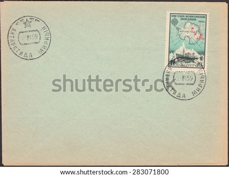 RUSSIA - CIRCA 1959: stamp printed by Russia, shows Soviet Antarctic expedition 1956.Mailing envelope the USSR, circa 1959 - stock photo