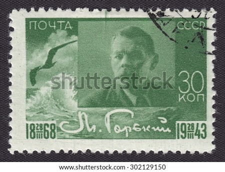 RUSSIA - CIRCA 1943: stamp printed by Russia, shows Soviet writer Maxim Gorky.The song of the stormy Petrel,circa 1943