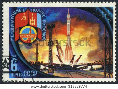 RUSSIA - CIRCA 1981: stamp printed by Russia, shows spaceship, circa 1981