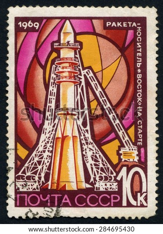 RUSSIA - CIRCA 1969: stamp printed by Russia, shows spaceship, space, circa 1969