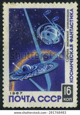 RUSSIA - CIRCA 1967: stamp printed by Russia, shows spaceship, space, planet circa 1967
