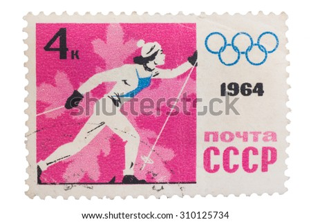 RUSSIA - CIRCA 1964: stamp printed by Russia, shows sport, skier, skiing, snowflake, winter circa 1964 - stock photo