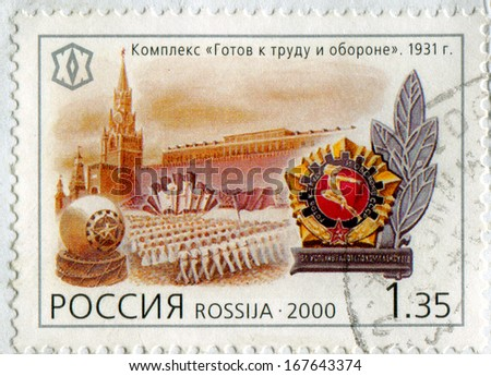 RUSSIA - CIRCA 2000: stamp printed by Russia, shows Sports Association for Labor and Defense, circa 2000
