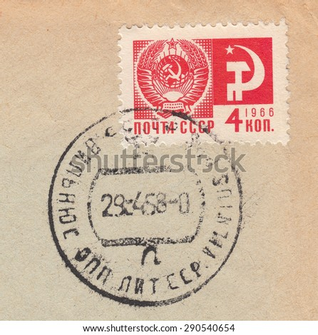 RUSSIA - CIRCA 1966: stamp printed by Russia, shows Standard postage stamp of the USSR with the seal of the city of Vilnius, circa 1966 - stock photo