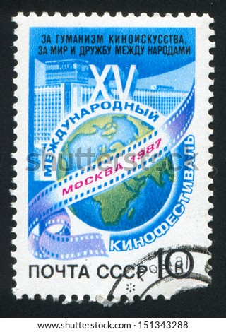 RUSSIA - CIRCA 1987: stamp printed by Russia, shows 15th International Film Festival, Moscow, circa 1987 - stock photo